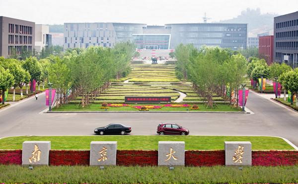 南京大学研究生院网站公告说明及招生目录
